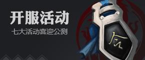 国战魏蜀吴资讯